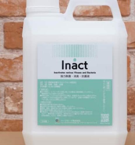 畜産の現場で防疫(ウイルスや菌の消毒)目的で使われてきた高純度水酸化カルシウムをより使いやすいかたちにした、強力除菌・消臭・抗菌液